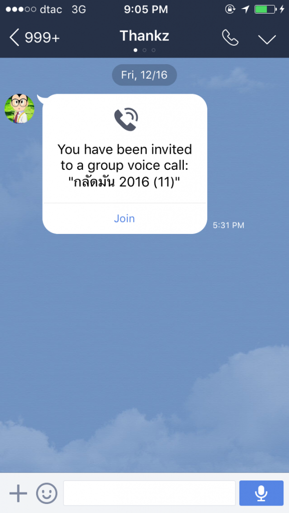 line group call